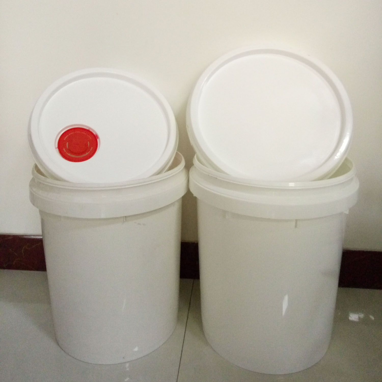 10L塑料桶批发