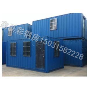 唐山集装箱房屋租赁