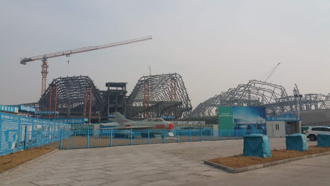 天津海洋博物馆