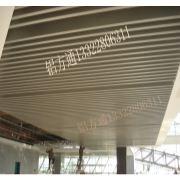U型弧形木纹铝方通&型材铝方通番禺厂家