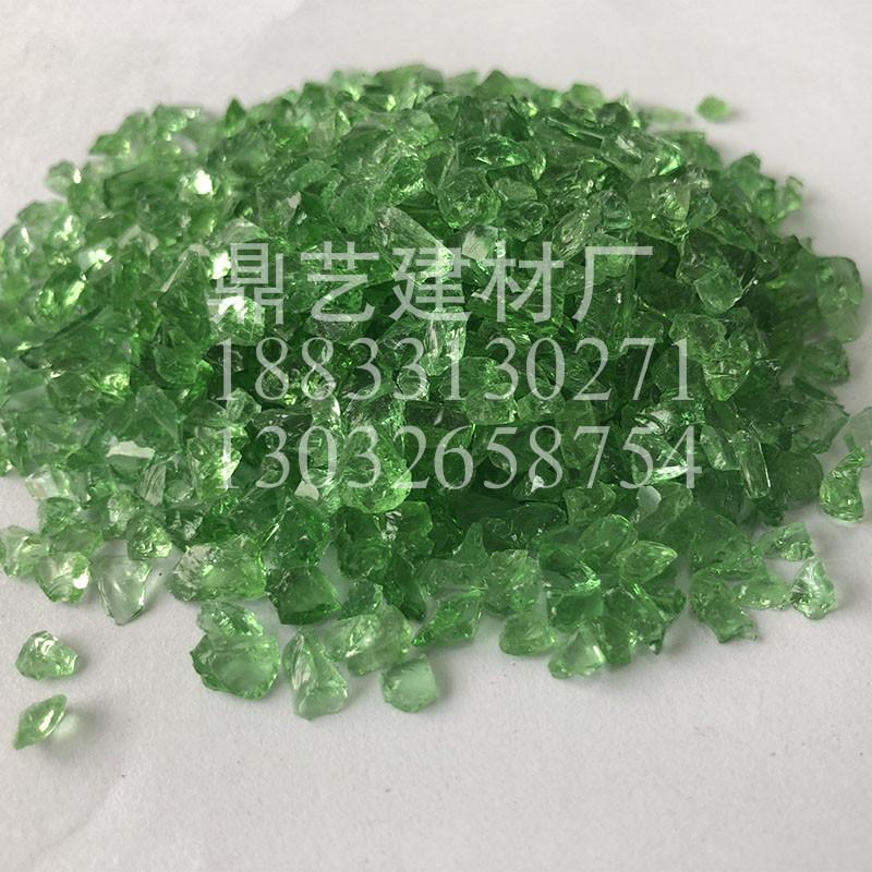 浅绿色玻璃砂3-6_河北玻璃砂厂家 灵寿鼎艺建材