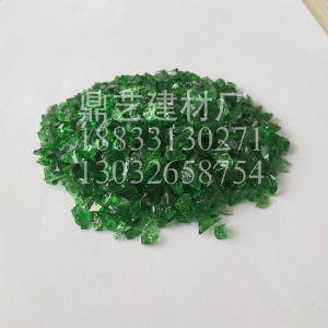 深绿色玻璃砂3-6
