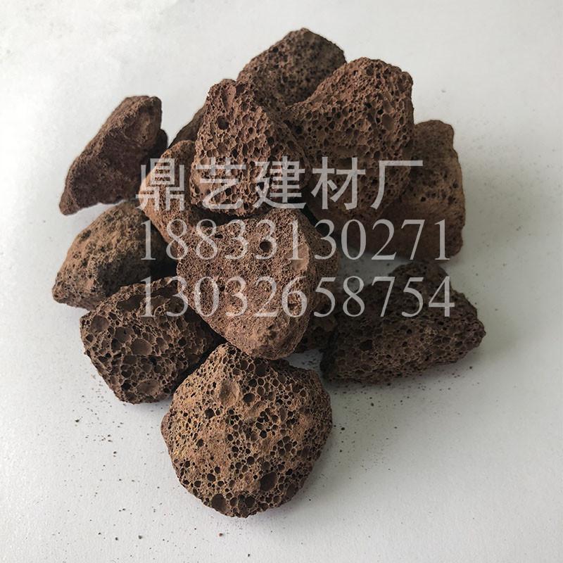 火山石2-3