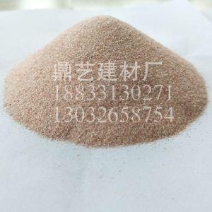 桃红40-80天然彩砂|天然彩砂厂家|河北天然彩砂