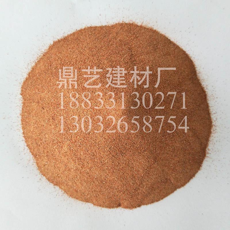 樱桃红80-120天然彩砂厂家|天然彩砂厂|河北天然彩砂