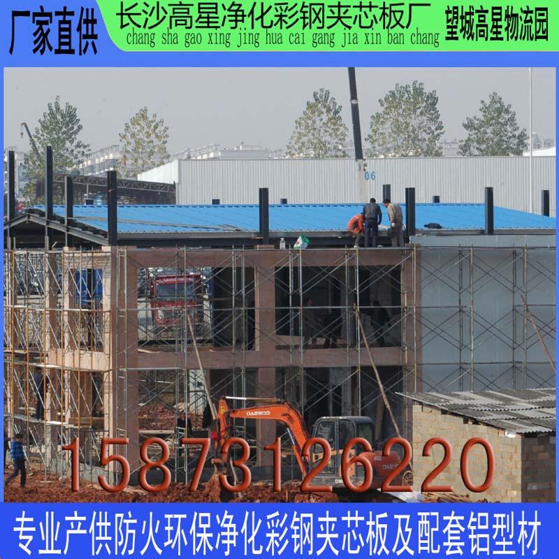 专业设计制作轻重钢结构厂房 车间隔断 活动板房 快捷环保省钱