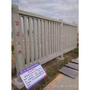 天津水泥护栏