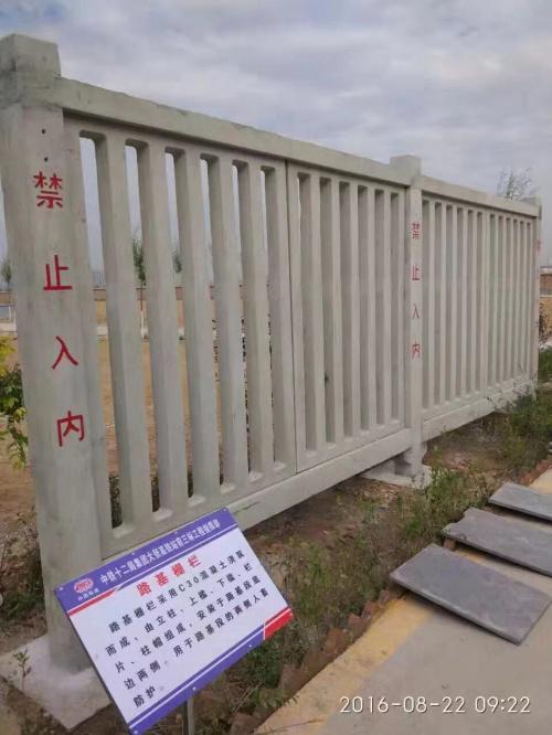 北京水泥护栏
