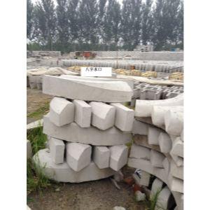 北京水泥制品