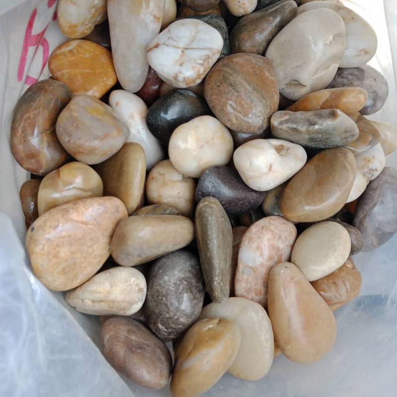 鹅卵石5-8