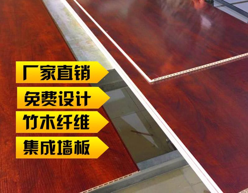 郑州集成墙板,河南集