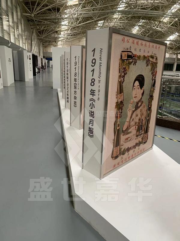 张裕酒文化百年时光展