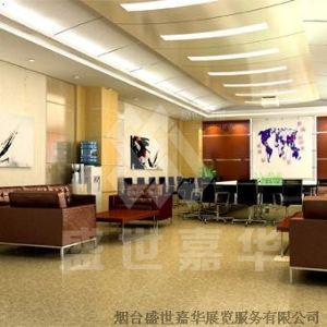 富士康--会议室