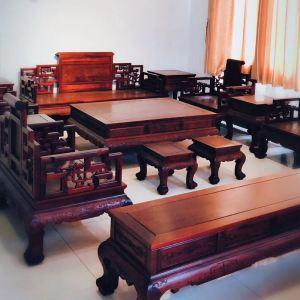 湖南紅木家具