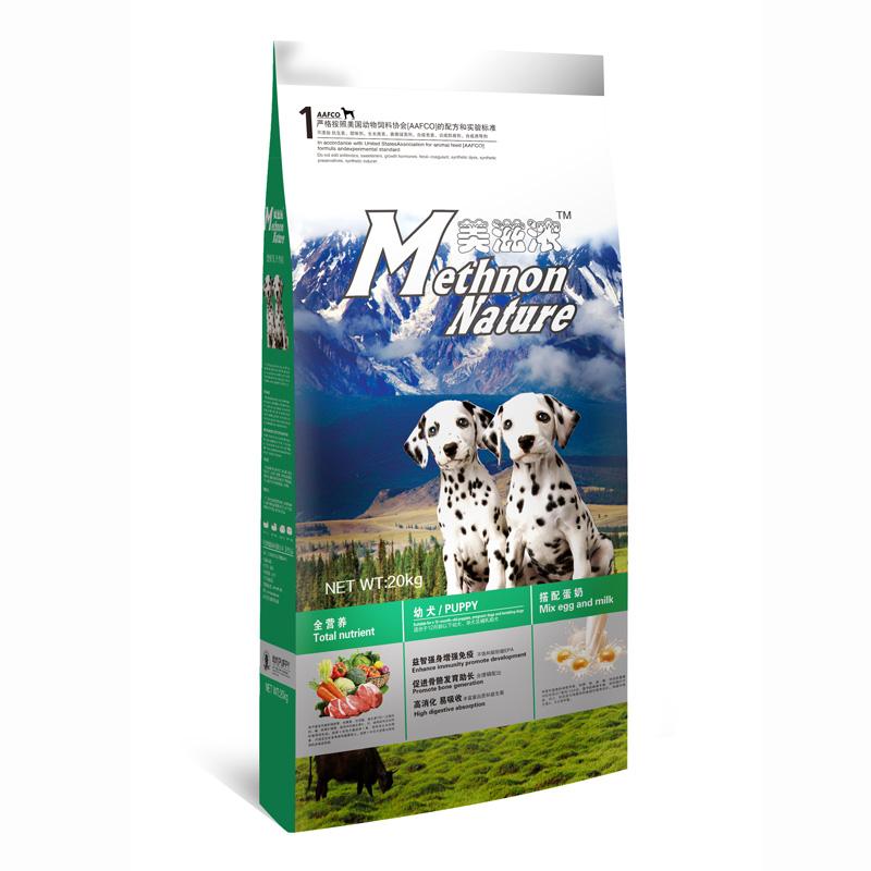 美滋浓幼犬粮20kg