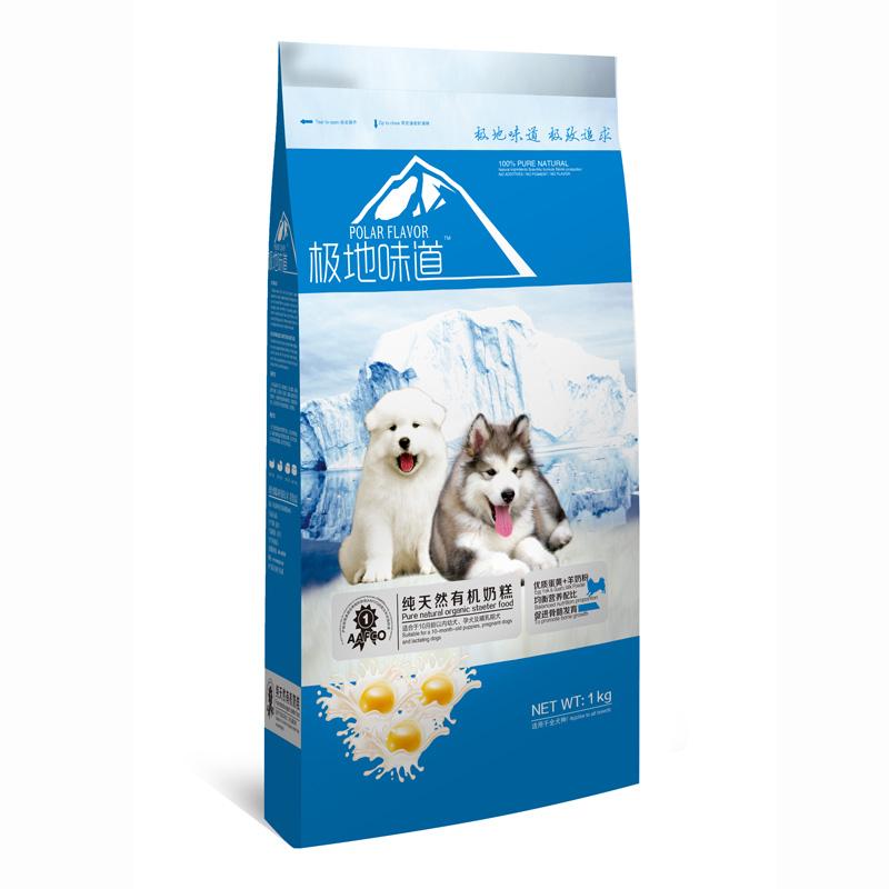 极地味道幼犬粮1kg