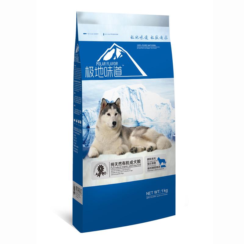 极地味道成犬粮1kg