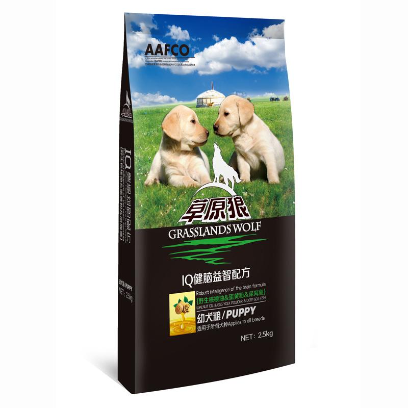 草原狼幼犬粮2.5kg