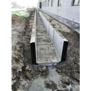 天津电缆沟槽厂家