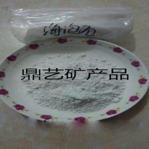 重钙 重钙粉 厂家批发 量大从优