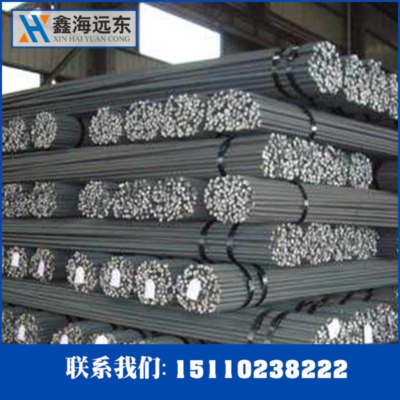北京螺纹钢现货批发