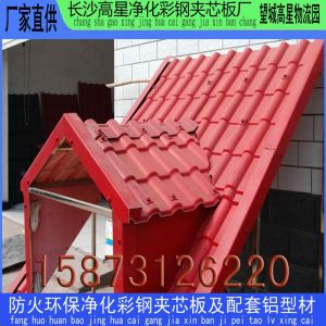 产供各种厚度颜色的pvc合成树脂硫璃瓦/可定尺寸生产环保无污染