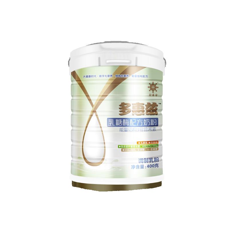 多惠兹乳糖酶配方奶粉