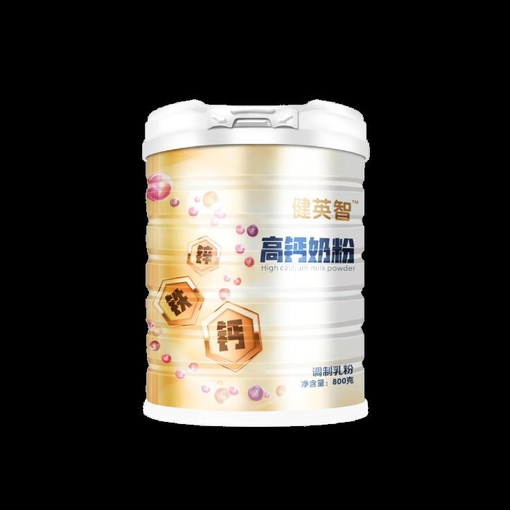 健英智高钙奶粉