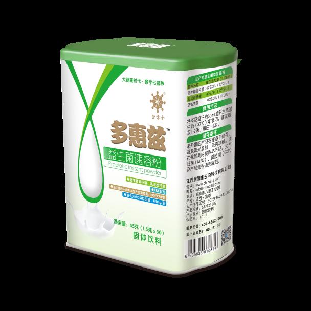 多惠兹益生菌粉