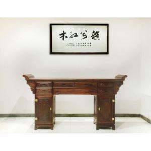 湖南紅木家具十大品牌