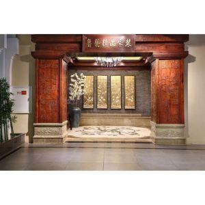 湘潭高端紅木家具