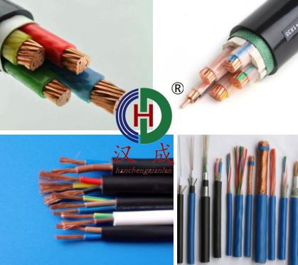 北京绝缘电缆|架空绝缘电缆|品牌(汉成)