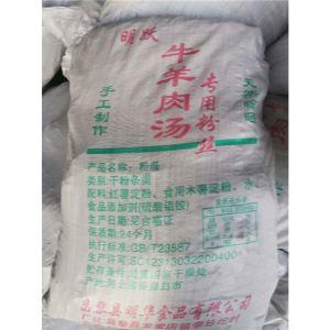 牛肉汤粉条、羊肉汤粉条、粉条厂家【昌黎县明华食品有限公司】