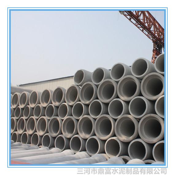 三河水泥排水管厂家