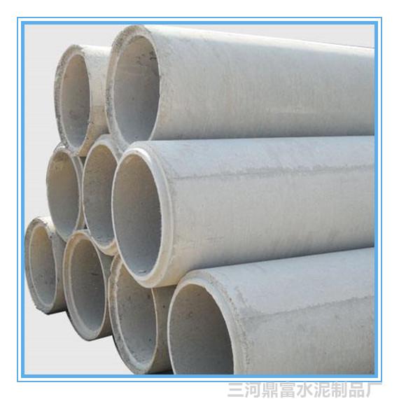 三河钢承口水泥顶管