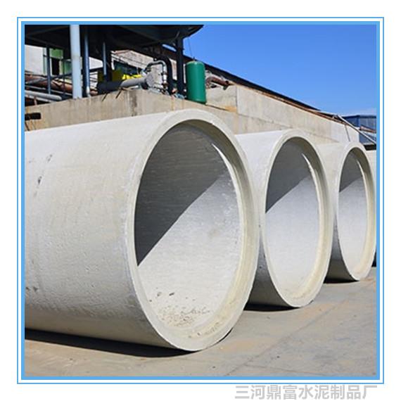 三河混凝土排水管