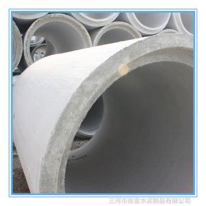 三河排水管批发厂家