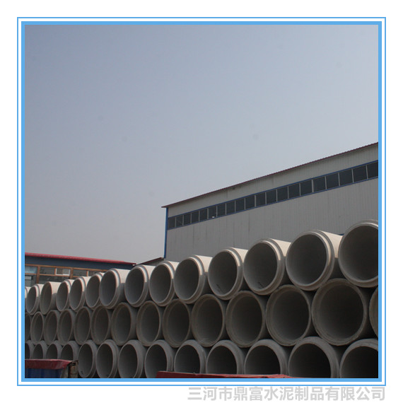 三河水泥排水管生产厂家