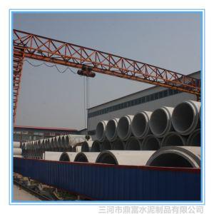 三河钢筋混凝土排水管厂家