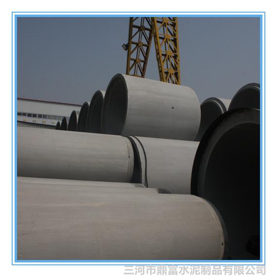 三河水泥排水管生产厂