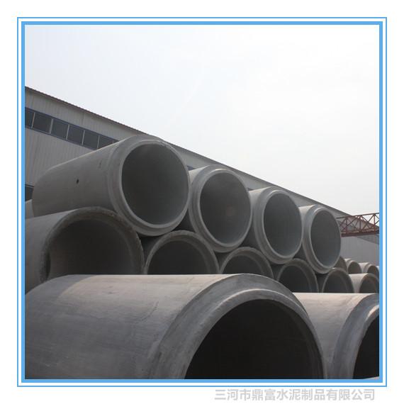 三河水泥管生产厂