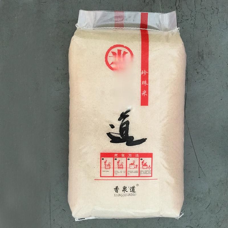 【香泉道】大米、大米厂家 河北牛氏