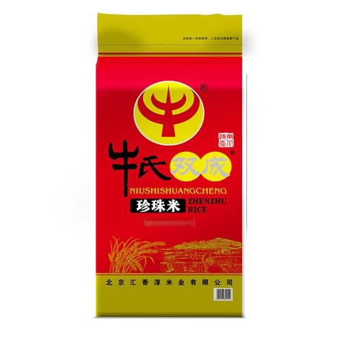 大米【牛氏双成】珍珠米、大米厂家 河北牛氏