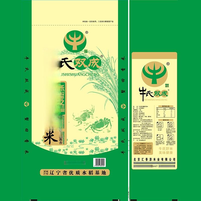 东北、辽宁大米【牛氏双成】蟹田香米、大米厂家 河北牛氏