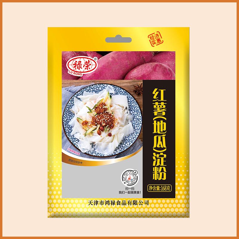 168g红薯淀粉