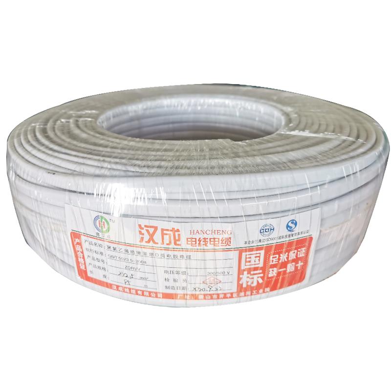 唐山电线电缆|防火电线电缆|国标电线电缆