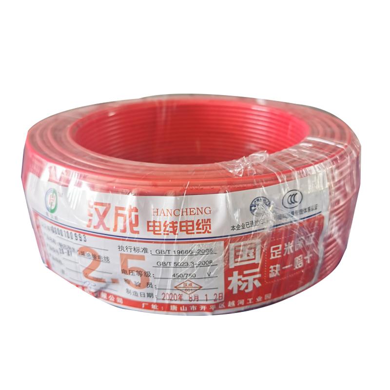唐山电缆|电缆|电缆厂家