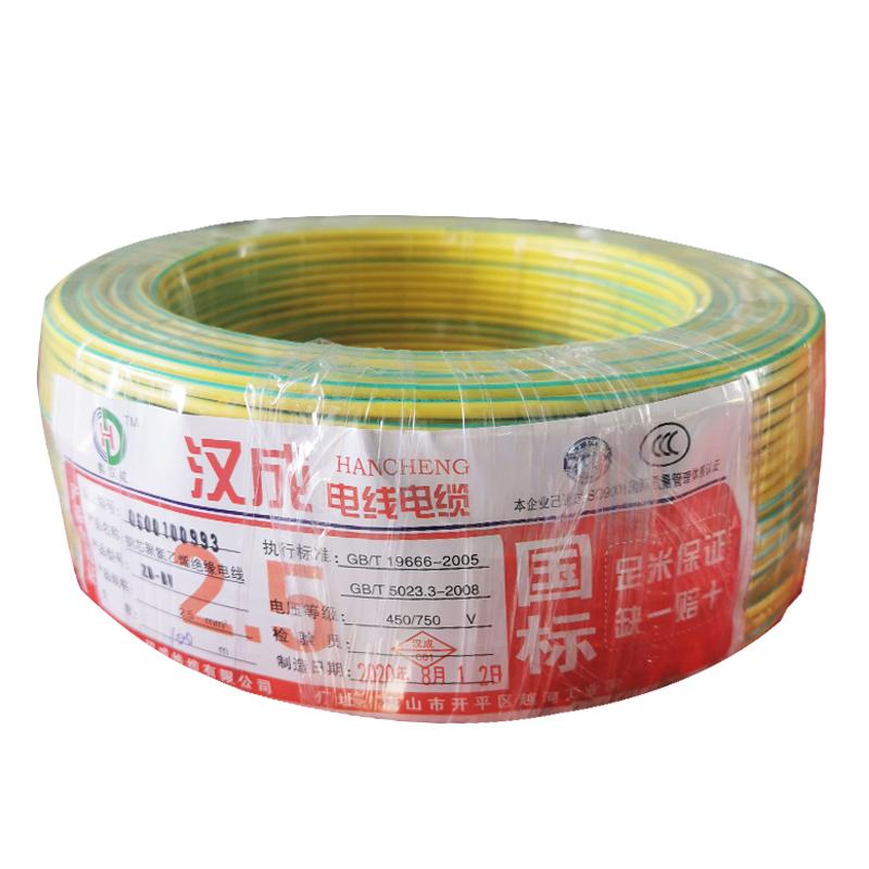 布电线|布电线厂家