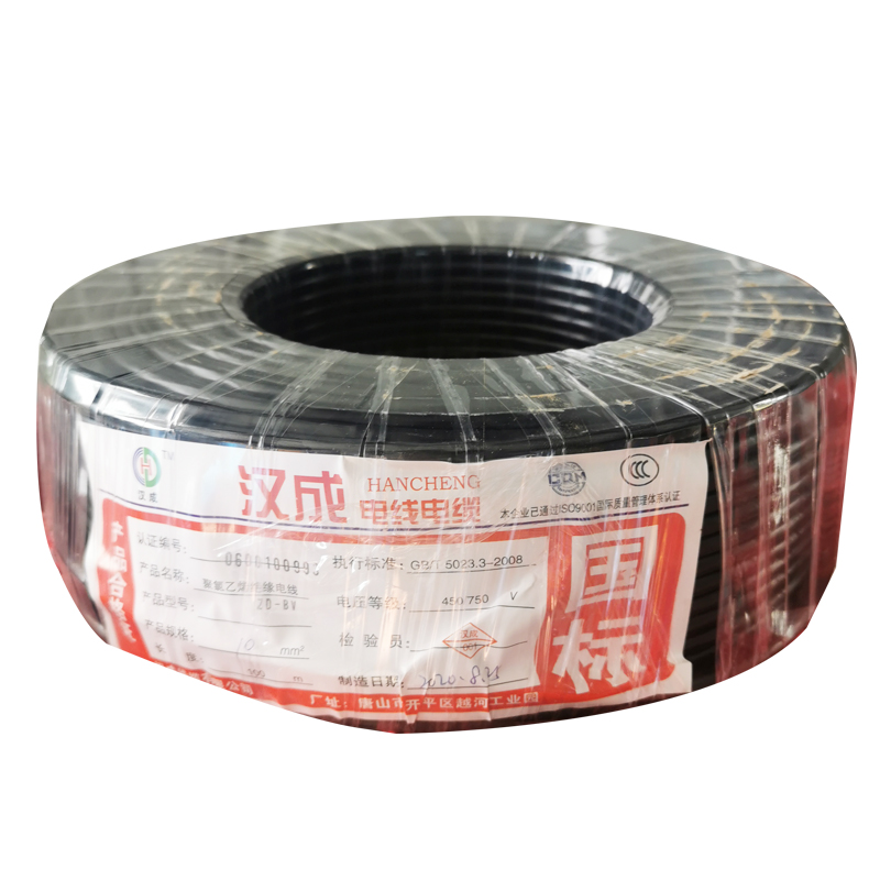唐山电缆 电线电缆 电缆厂家
