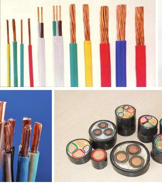 唐山国标电缆 国标电缆厂家(汉成线缆)